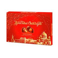 Набор конфет Красный Октябрь с фундуком 200 гр.