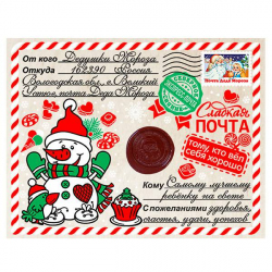 Посылка 700 гр. (арт.0353)